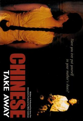 Film 'Chinese Take Away'